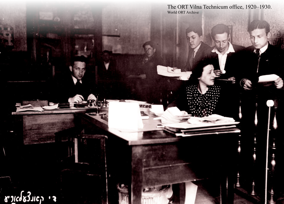 The ORT Vilna Technicum office, 1920–1930.  World ORT Archive
